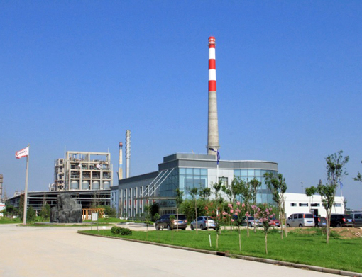 Xingtai, China plant
